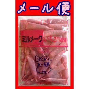 【送料無料】【メール便】【ミルメーク】懐かしい味 ミルメークいちご液体x40個(10002266)|yamaguchikaiseidou