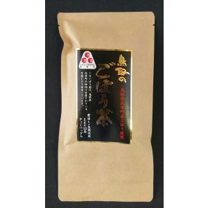 【鳥取県】【鳥取市南安長】【鳥取廣信】鳥取の砂丘ごぼう茶 2gx12P|yamaguchikaiseidou