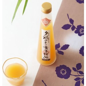 【岡山県】【赤磐市西中】【室町酒造】夕焼け色の黄金桃酒 300ml
