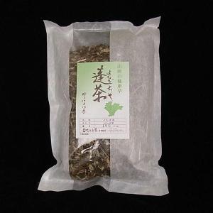 国産天然100%『蓬茶(ヨモギ茶)』健康野草茶