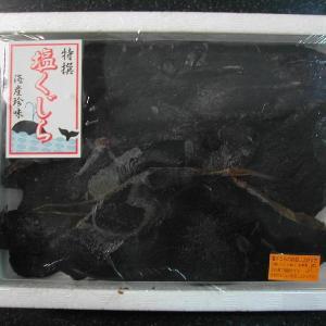 *「下関の鯨」以外との同梱はできません。 *東北は300円。北海道・沖縄は500円別途送料を頂きま...