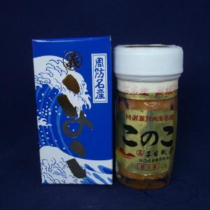 本品は一部冷凍品のみと同梱できます。 産地 山口県瀬戸内産天然ナマコ 賞味期限 6ヶ月(解凍後はお早...