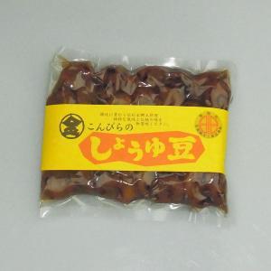 メール便【送料無料】『こんぴら しょうゆ豆 250g』(にしきや・醤油豆)