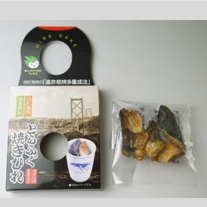 送料無料600円『やまみ 遠赤焙煎 とらふぐ焼きひれ』...