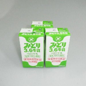 九州乳業『みどり3.6牛乳(ロングライフ・常温保存可能)』125mlx18本