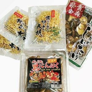 青森産セット(黒にんにく 1パック、原木干椎茸 1袋、切干大根 3袋)|yamaharu808