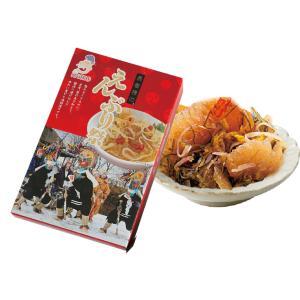 味の海翁堂 長者様のえんぶり祭|yamaharu808