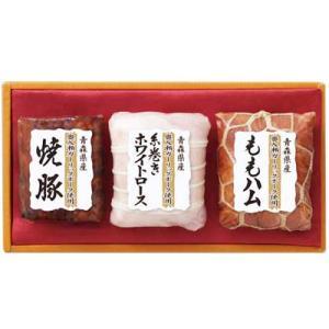 青森県産奥入瀬ガーリックポーク使用 こだわり詰合せギフトB|yamaharu808