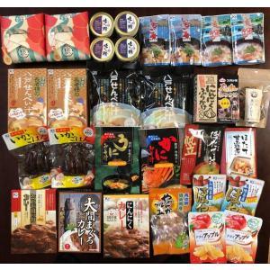 青森県産品ギフト詰め合わせ Aセット 21種31品|yamaharu808