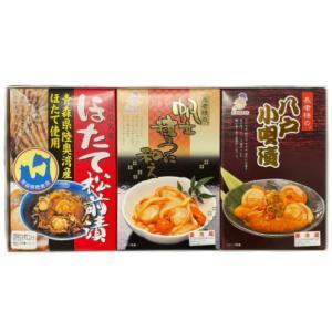 味の海翁堂 ほたてセット3種 [冷凍]|yamaharu808