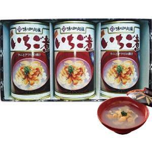 味の加久の屋 いちご煮3缶セット|yamaharu808