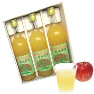 上北農産加工樹成完熟りんごジュース|yamaharu808