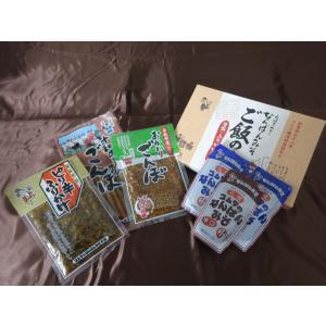 コムラのなんばんみそご飯の友セット|yamaharu808