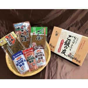 コムラ醸造 なんばんみそ・漬物詰め合わせ|yamaharu808