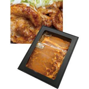 地養豚ロースみそ漬け(80g×5枚)×2パック (冷凍)|yamaharu808