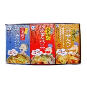 味の海翁堂 長者様のせんべい汁3種セット(うに・かに・シャモロック)|yamaharu808