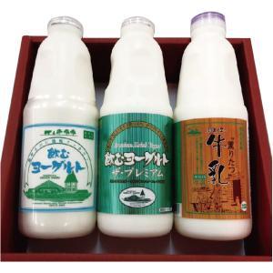 新郷村ふるさと活性化公社 乳製品3種類セット|yamaharu808