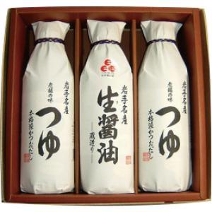 お醤油ギフトセット|yamaharu808