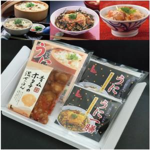 簡単お助けセット(うにご飯の素、うに一善、青森ほたての混ぜご飯)|yamaharu808