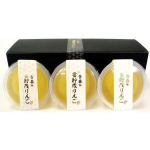 青森産雪貯蔵りんご丸ごとゼリー3個入り|yamaharu808