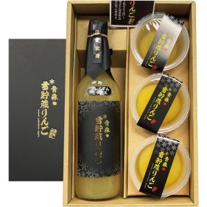 雪貯蔵りんごジュース「サンフジ」1本・丸ごとゼリー3個セット|yamaharu808