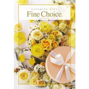 Fine choiceルビー/ファインチョイス カタログギフト チョイスカタログ 引出物 weddi...