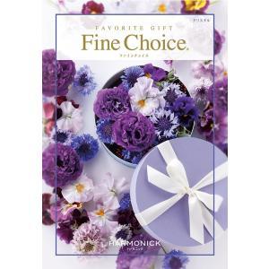 Fine choiceクリスタル/ファインチョイス カタログギフト チョイスカタログ 引出物 wed...