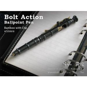 日本のみならず世界でも活躍中のカスタムナイフメーカーであり根付師の中山氏の作品です。  ライフルのボ...