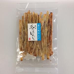 炙りイワシ yamaichi-rise