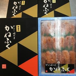 辛子明太子 かねふく 特切れ 1kg|yamaichi-rise
