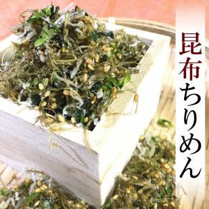 昆布ちりめんふりかけ 100g yamaichi-rise