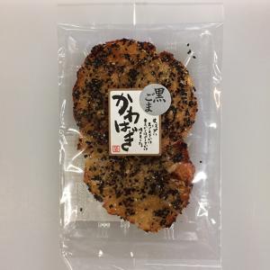 黒ゴマかわはぎミリン yamaichi-rise