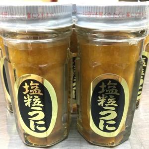 中屋塩粒うに|yamaichi-rise