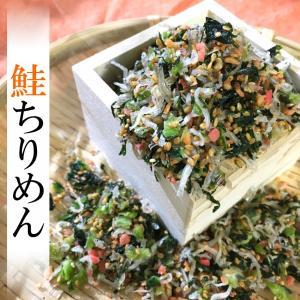 鮭ちりめんふりかけ 100g yamaichi-rise