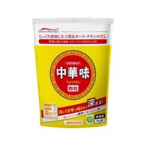 味の素 中華味 1kg 箱