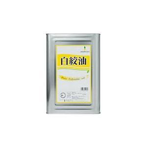 辻製油 業務用  大豆白絞油 16.5kg  (1斗缶) 18L 食用油