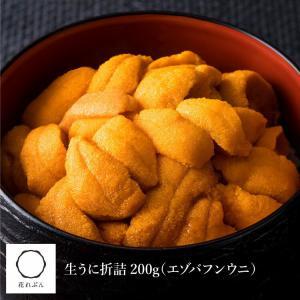 生うに折詰 200g [エゾバフンウニ]|yamajyou