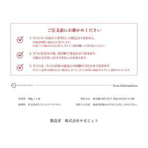 生うに折詰 200g [エゾバフンウニ]|yamajyou|06