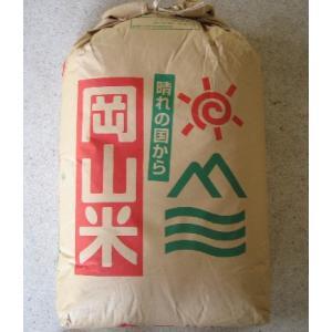 量り売り!!29年度産岡山県産アケボノ米100%玄米1kg...