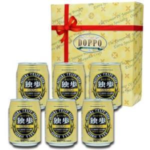 生きた酵母の入っているホップ香と苦味の効いた淡色ビールです。ピルスナーとはチェコのピルゼン市に産する...