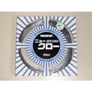 ニュークロー 120号(355lb) 100m ナイロンリーダー ヤマシタ カジキ ビッグゲーム|yamakazufishing