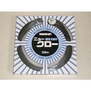 ニュークロー 180号(500lb) 100m ナイロンリーダー ヤマシタ カジキ ビッグゲーム|yamakazufishing