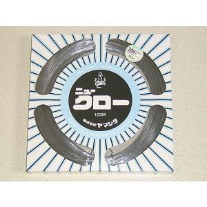 ニュークロー 200号(570lb) 100m ナイロンリーダー ヤマシタ カジキ ビッグゲーム|yamakazufishing