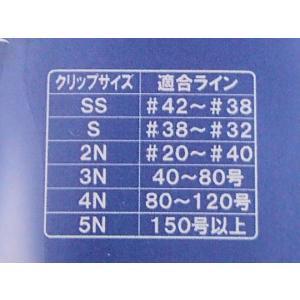 ハンドクランプ ラチェット機構付 日本製 ハートフルジャパン カジキ ビッグゲーム|yamakazufishing|05