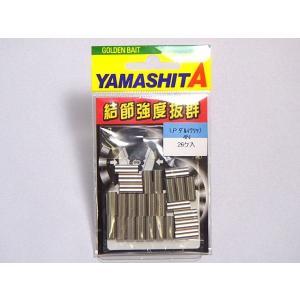 LPダルマクリップ4N 100〜120号用 スリーブ ヤマシタ カジキ ビッグゲーム|yamakazufishing
