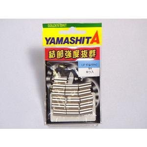 LPダルマクリップ5N 150〜200号用 スリーブ ヤマシタ カジキ ビッグゲーム|yamakazufishing