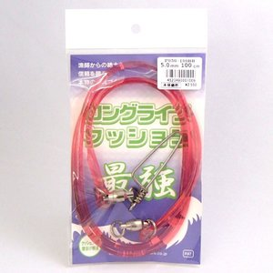 ロングライフクッション 5mm×1m 人徳丸 最強クッションゴム|yamakazufishing
