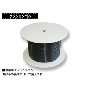 クッションゴム 6mm 自作用 10cm単位の切り売り|yamakazufishing