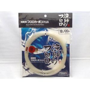 漁師のフロロ 18号 100m 漁業専用 カーボンライン 下田漁具|yamakazufishing