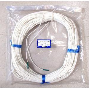 テトロン 3本撚ロープ 3.2mm 白(染なし) 100m 脇漁具|yamakazufishing